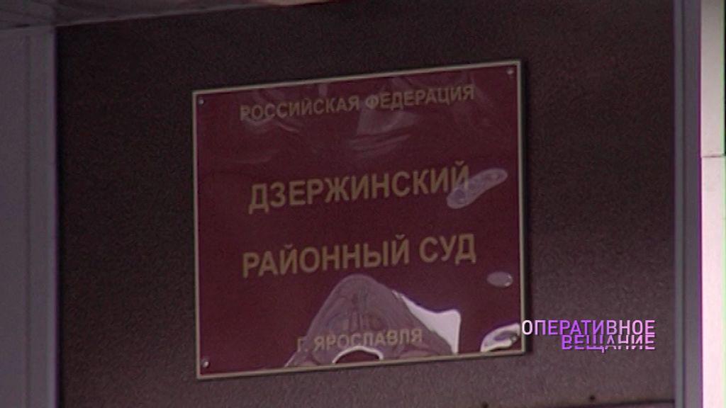 За сеть подпольных игровых клубов ярославцы получили условный срок