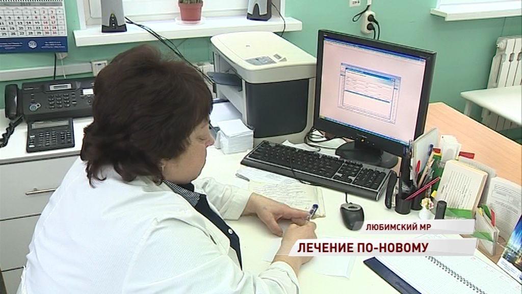 Жители Ермаково с помощью современных технологий теперь могут получить справки и записаться на прием к врачу