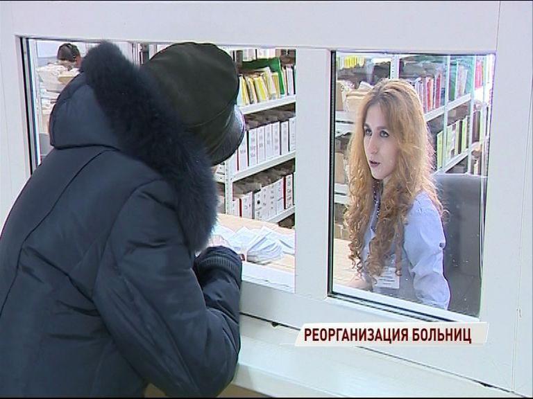 В Ярославле объединены больницы №3 и 7