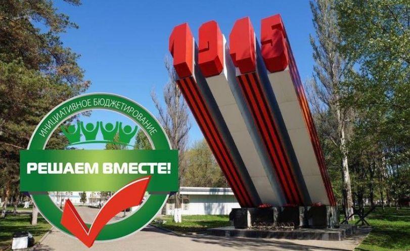 В этом году в Ярославле обновят еще один парк: обрадуют жителей Дзержинского района