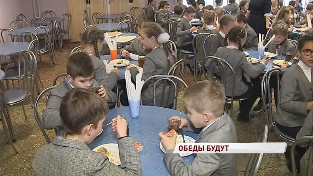 В департаменте образования разъяснили ситуацию с документами для школьных обедов