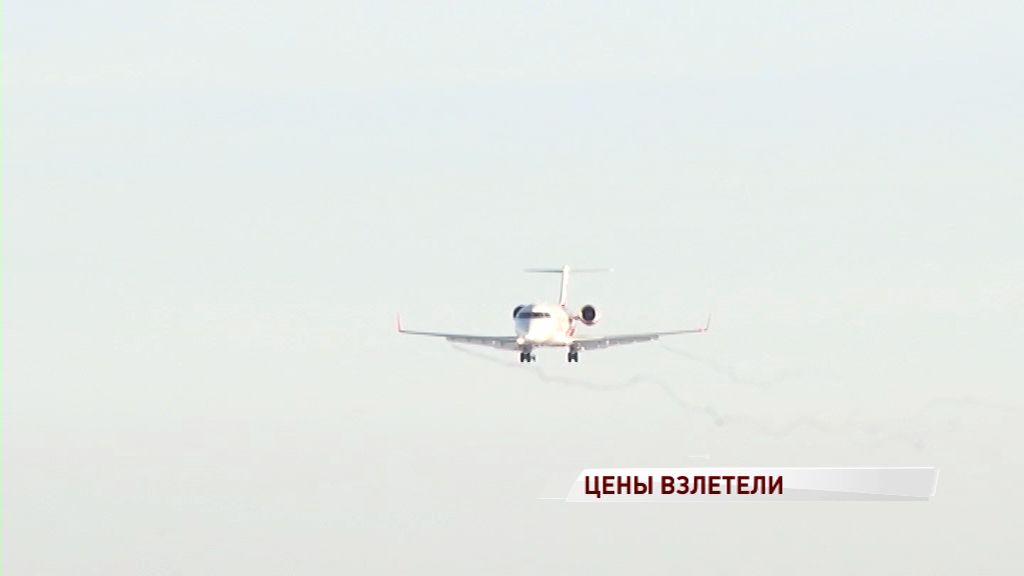 В России выросли цены на перелеты