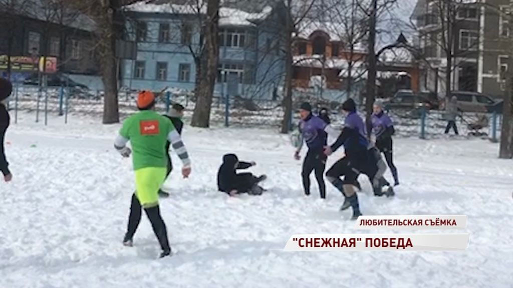 Ярославский «Флагман» стал победителем открытого Кубка севера