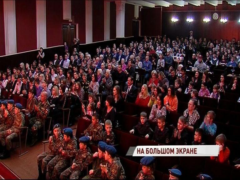 «Несломленные»: документальный фильм «Первого Ярославского» вышел на большой экран