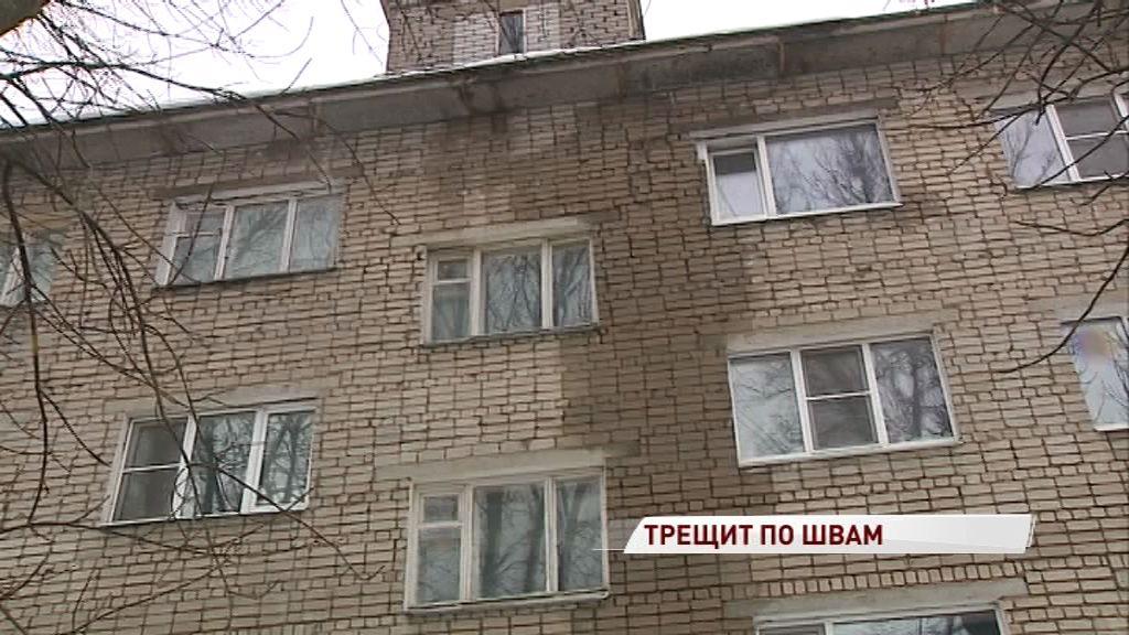 Огромная трещина разрезает стену дома в Ярославле