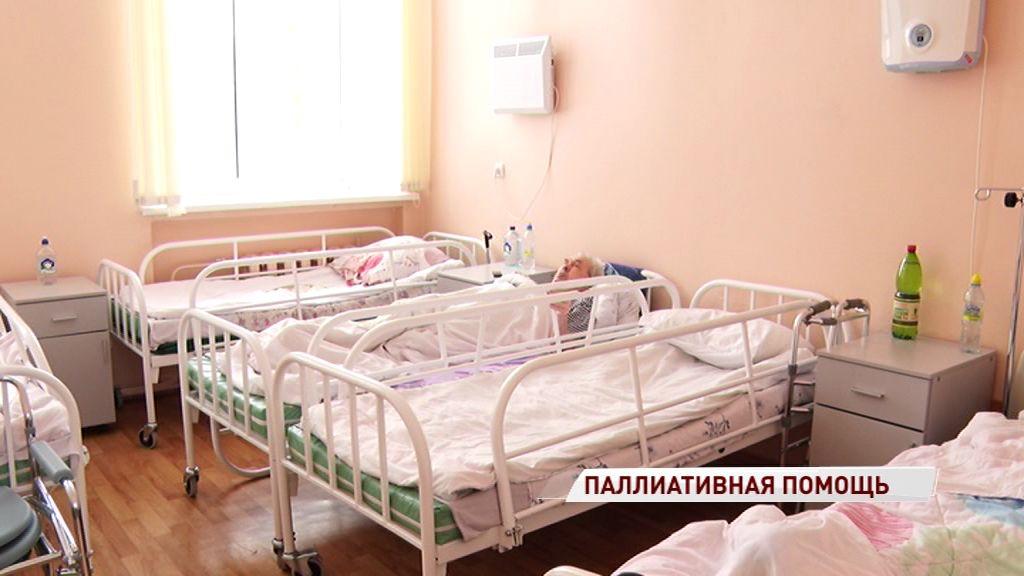 Паллиативная помощь все больше распространяется в Ярославской области