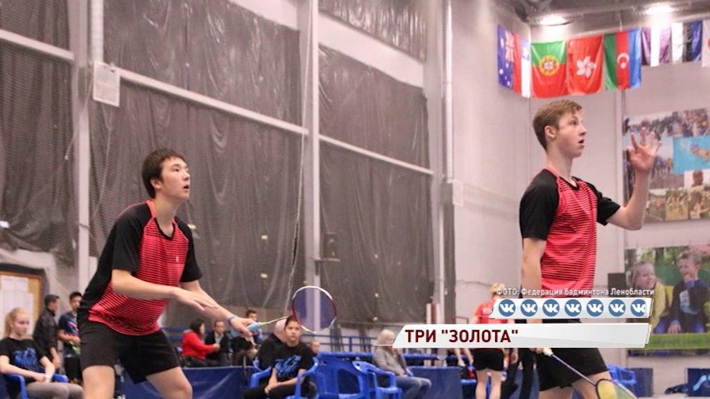 Ярославец стал победителем всероссийского турнира по бадминтону
