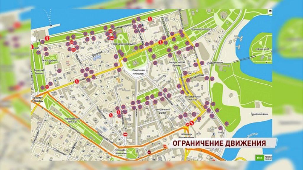 В Ярославле ограничат движение и стоянку машин