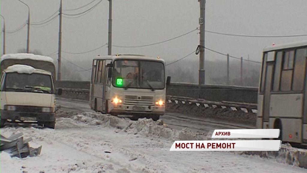 Октябрьский мост в Ярославле ждет ремонт: ждать ли пробок