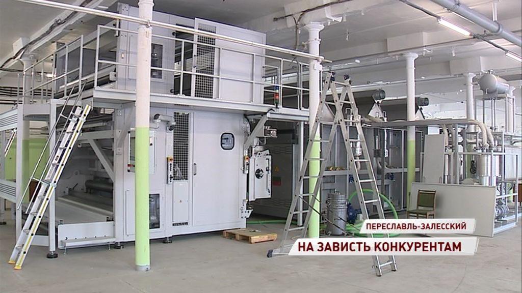 Немецкие технологии для российской экономики: переславский завод закупил современную производственную линию