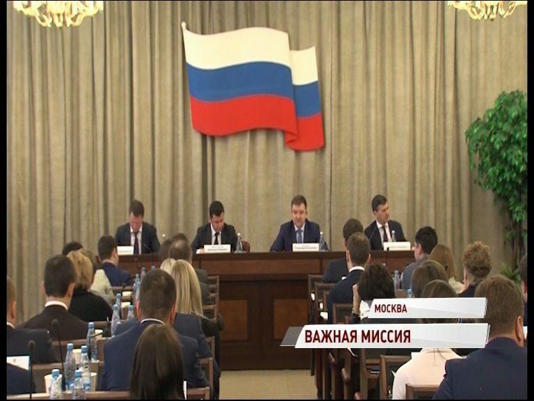 Дмитрий Миронов провел заседании рабочей группы по молодежной политике Госсовета