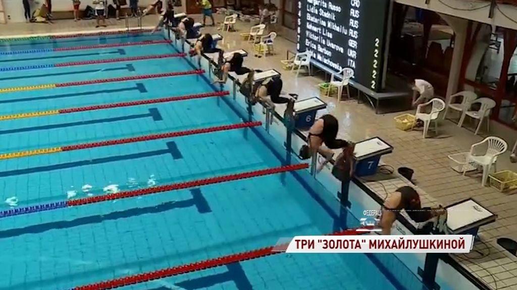 Екатерина Михайлушкина взяла три золотые медали на этапе Кубка мира по подводному спорту