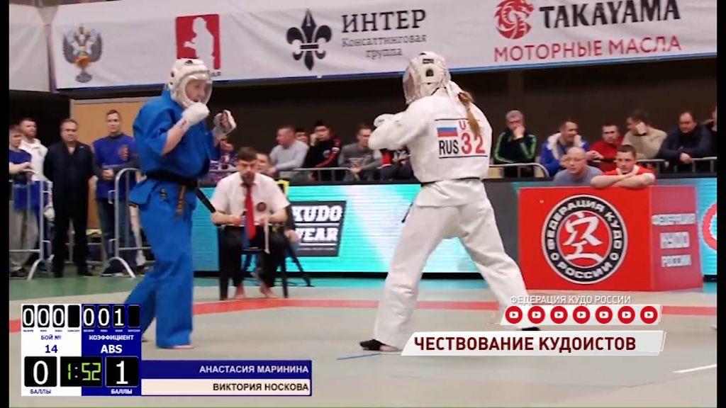 Ярославский кудоисты с триумфом вернулись с чемпионата России
