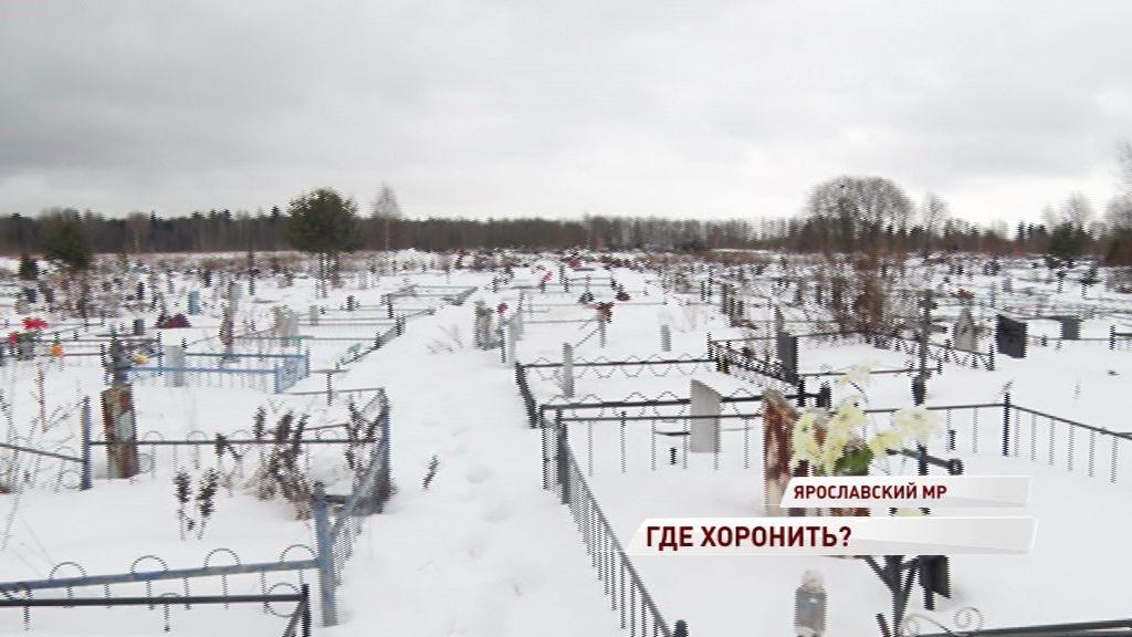 Жители Селифонтово опасаются, что могилы вплотную подойдут к их домам