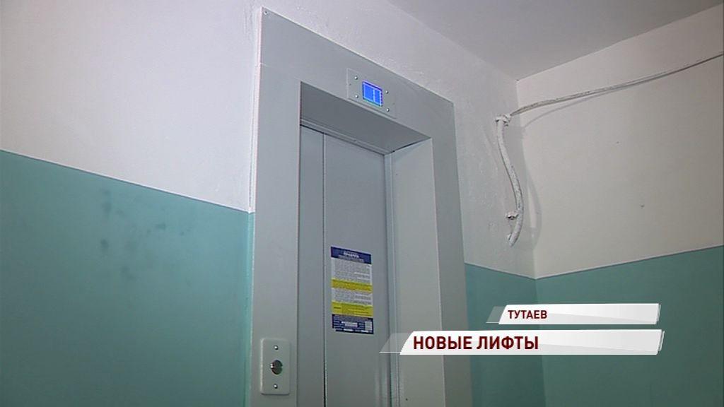 В Тутаеве продолжают менять старые лифты