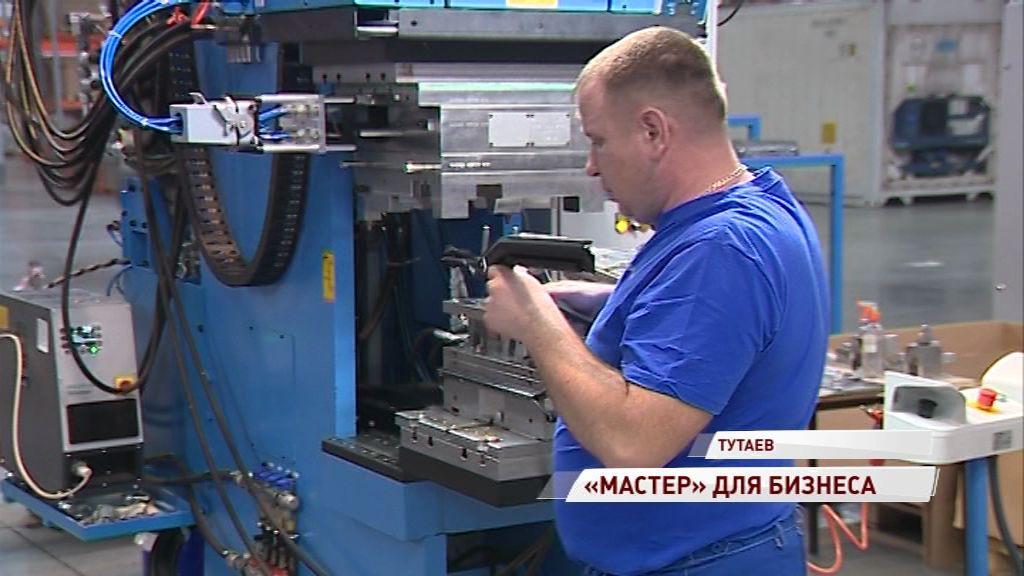 Промышленный парк «Мастер» помогает предпринимателям развить свой бизнес