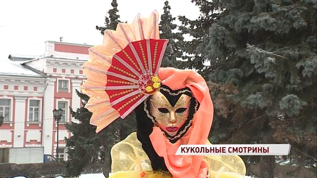 Масленица близко: в Ярославле стартовал конкурс кукол