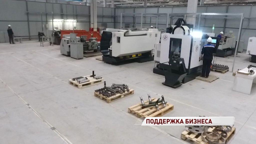 В Ярославской области реализуется план поддержки малого и среднего предпринимательства