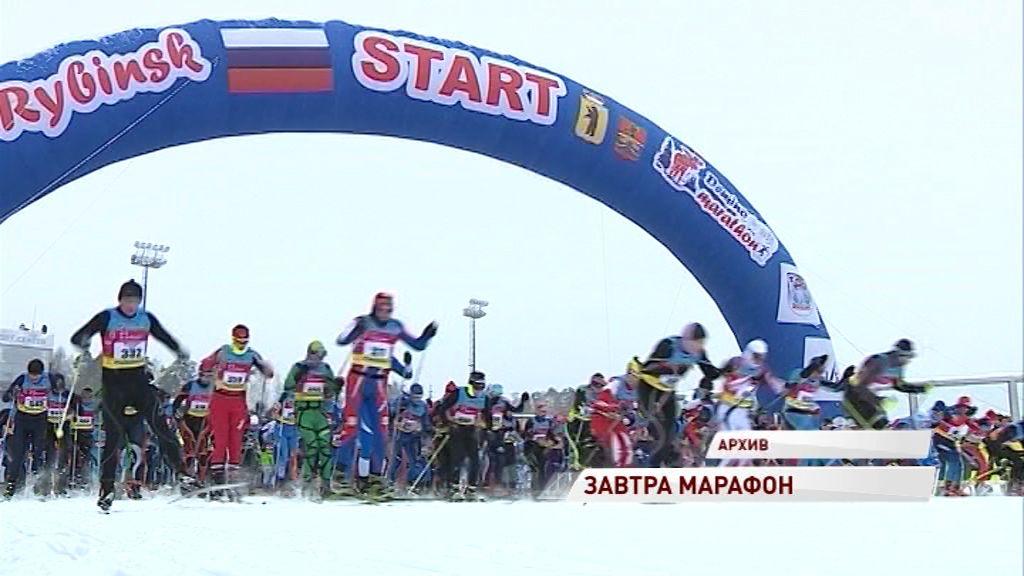 Демино готовится принять международный марафон