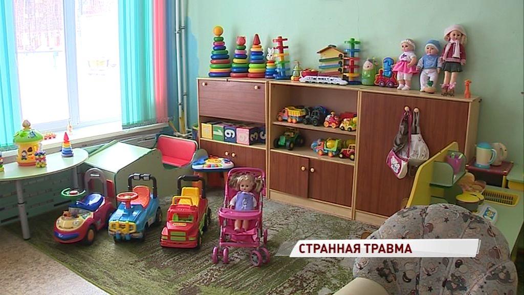 Трехлетняя девочка сломала нос: в детсаду уже проведено два служебных расследования
