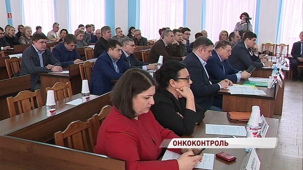 На медицинской конференции в Ярославле обсудили стратегию борьбы с онкологией