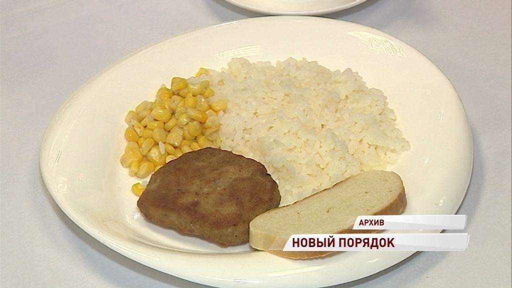 Безнал, домашняя еда и другие перемены: каким будет питание в ярославских школах