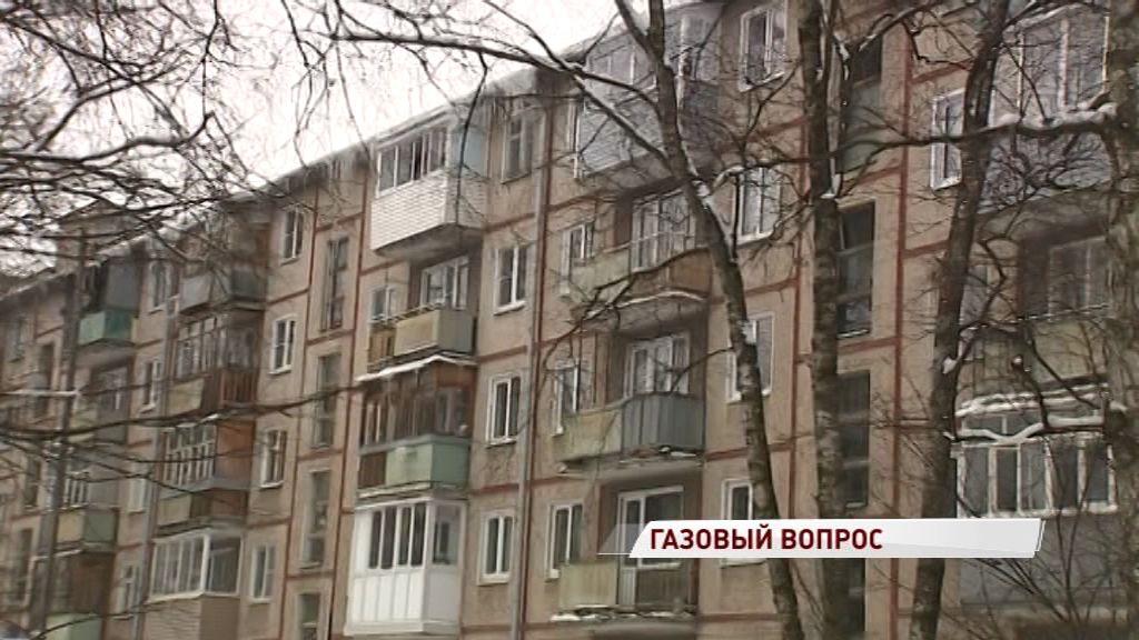 В Ярославле прошло совещание по вопросам эксплуатации газового оборудования