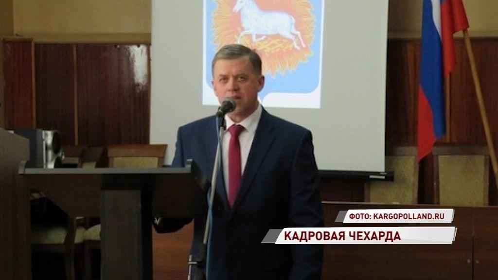 Ярославский САХ возглавил специалист из Архангельска