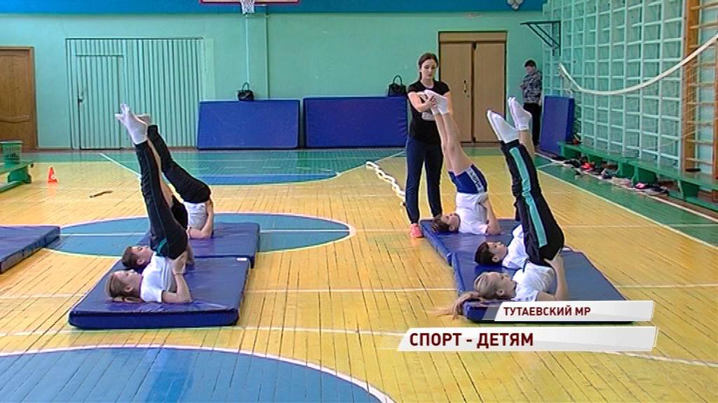 Больше трехсот школ региона получат спортивный инвентарь по программе «Спорт – детям»