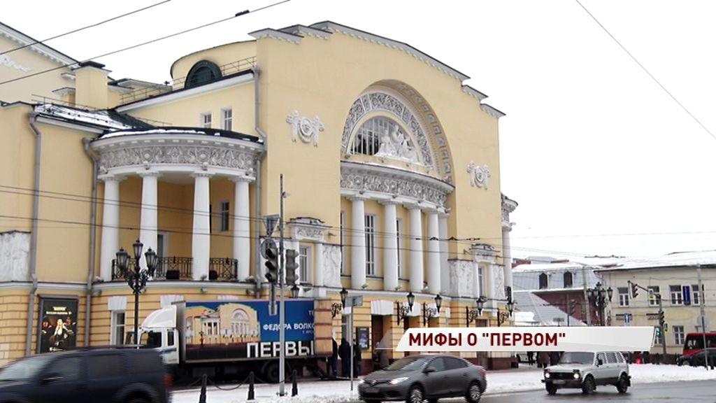 На главной сцене Первого Русского расскажут о Федоре Волкове