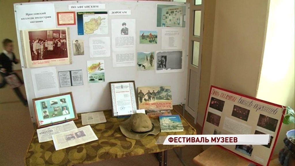 Школьные музеи Ярославля поборолись за звание лучшего