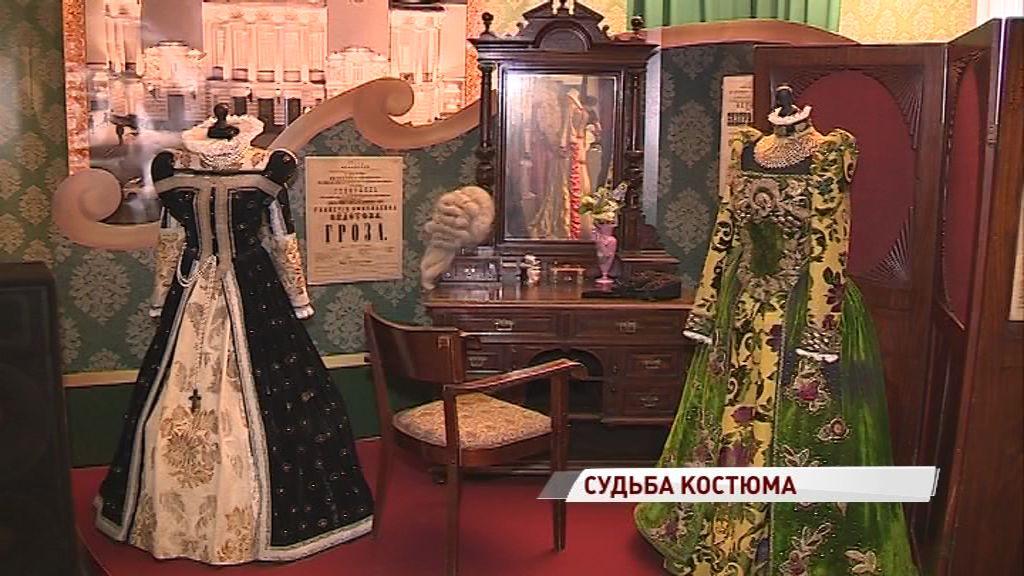 В музее-заповеднике открылась выставка театрального костюма