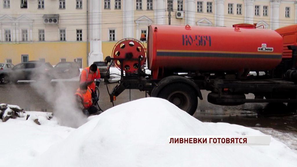 Ярославские ливневки готовятся к паводкам