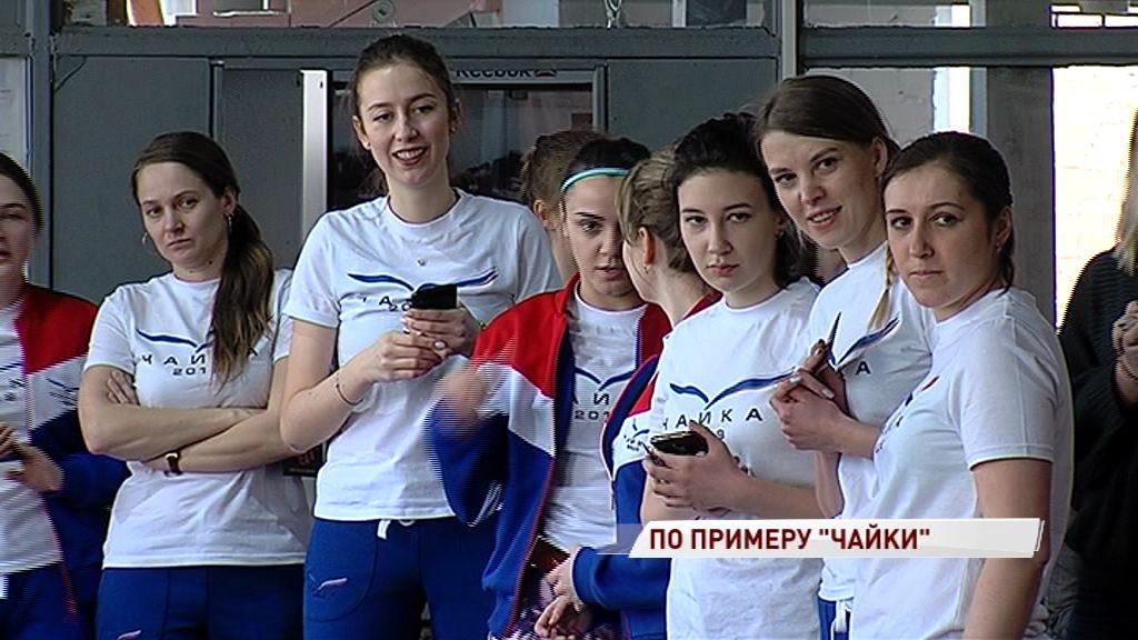 В Ярославской области выберут «Чайку» этого года