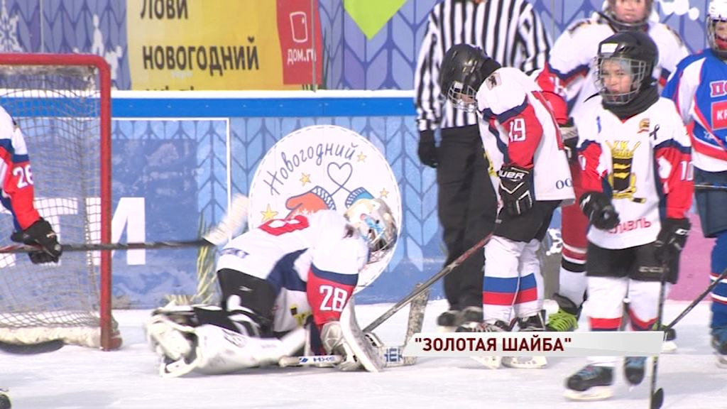 На Советской площади в Ярославле выбрали лучшую дворовую хоккейную команду