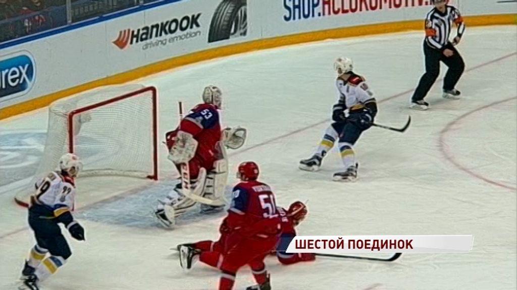 «Локомотива» проведет шестой матч серии против «Сочи»