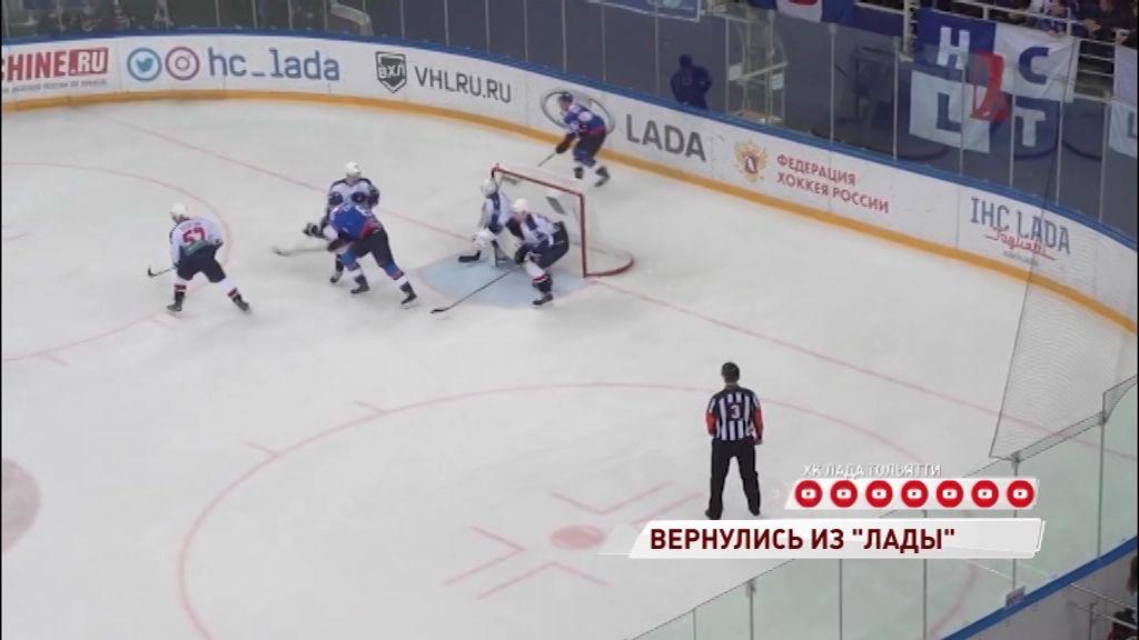 «Локомотив» возвращает двух хоккеистов из «Лады»