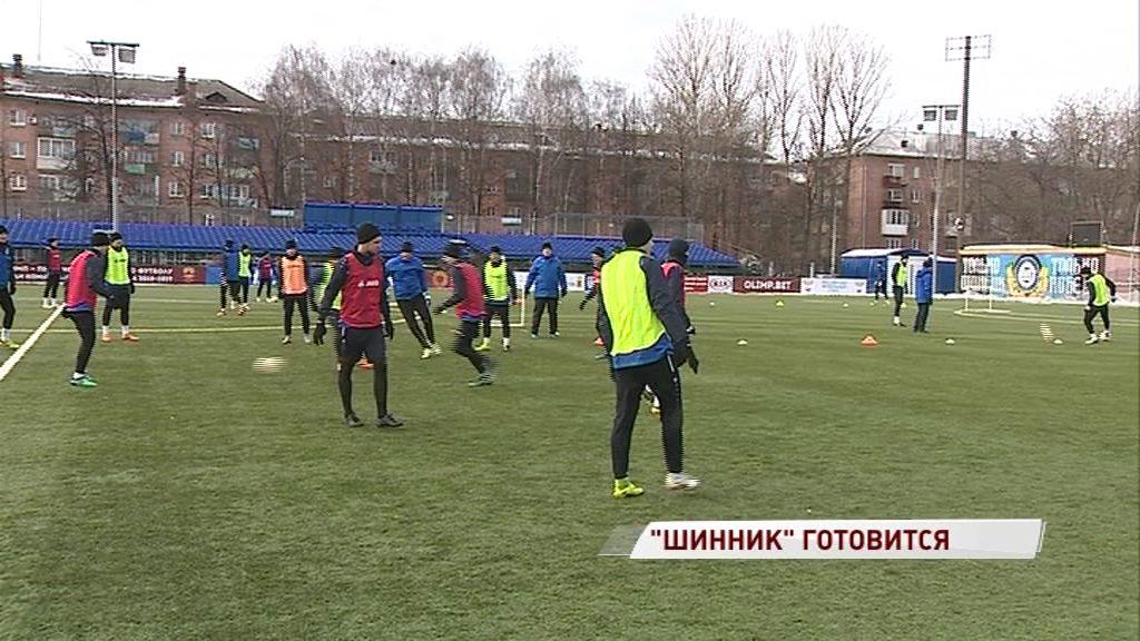 «Шинник» готовится к первому после зимнего перерыва ярославскому матчу в чемпионате ФНЛ