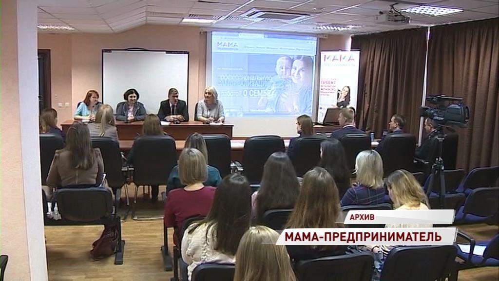 В регионе вновь стартует федеральный проект «Мама-предприниматель»