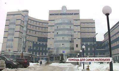 Подробности смерти двойняшек в Ярославле: мама ходила на консультации в частные клиники