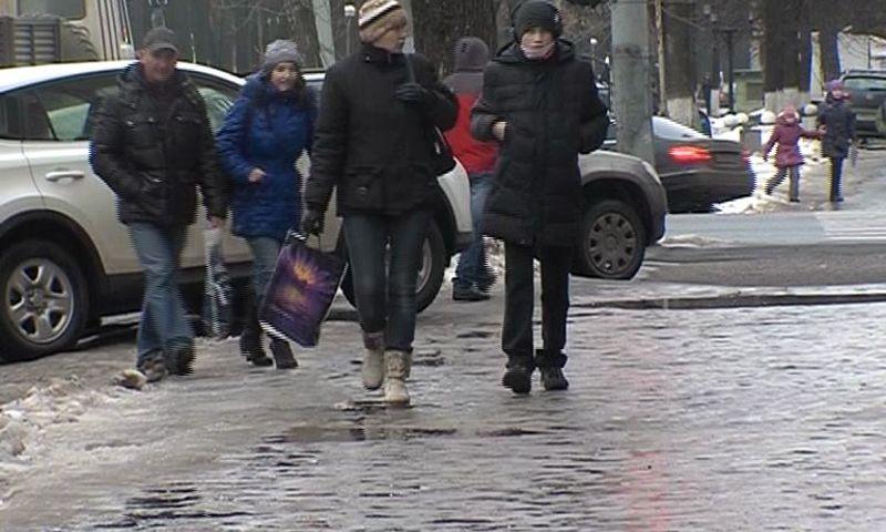 МЧС предупредило ярославцев о гололеде и посоветовало клеить пластырь на подошвы