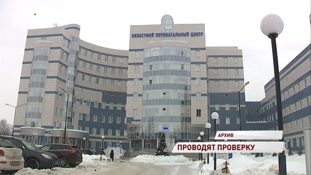 Департамент здравоохранения и следственный комитет проводят проверку по факту смерти двойняшек