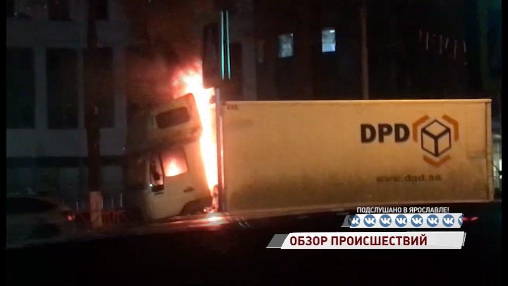 У кинотеатра «Родина» на ходу загорелся грузовик с килькой