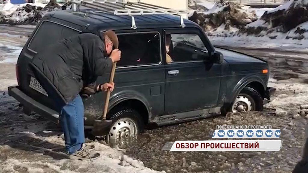 ВИДЕО: Водители вытаскивают «Ниву», «утонувшую» в огромной яме