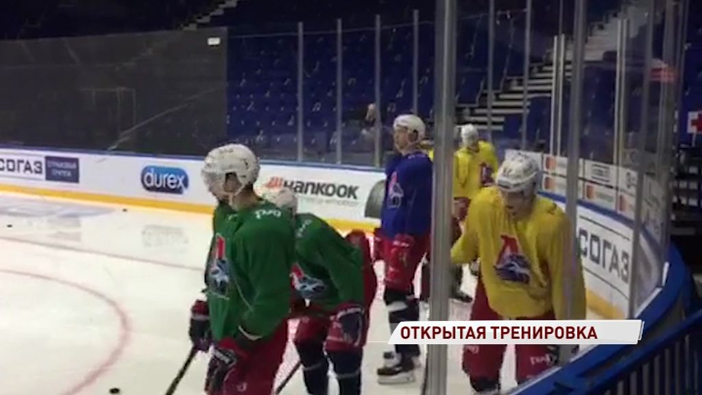 «Локомотив» готовится к поединкам следующего раунда Кубка Гагарина