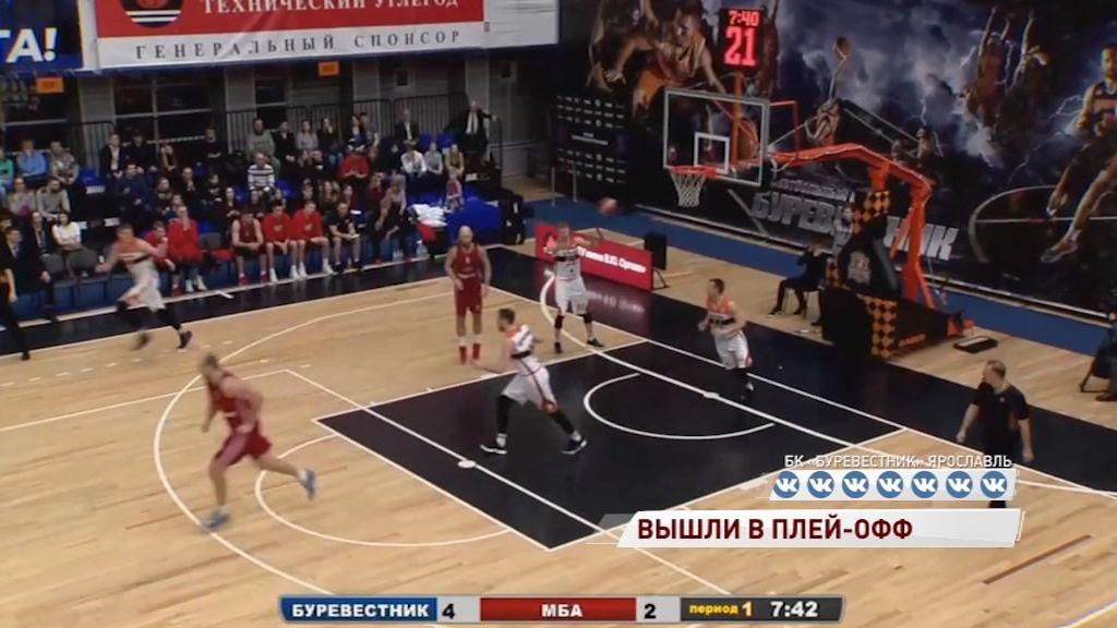 Баскетбольный «Буревестник» обеспечил себе место в плей-офф в Суперлиге.