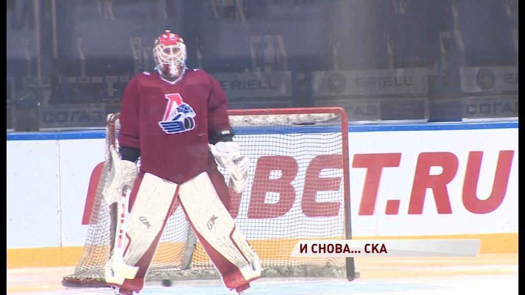 «Локомотив» готовится ко второму раунду Кубка Гагарина
