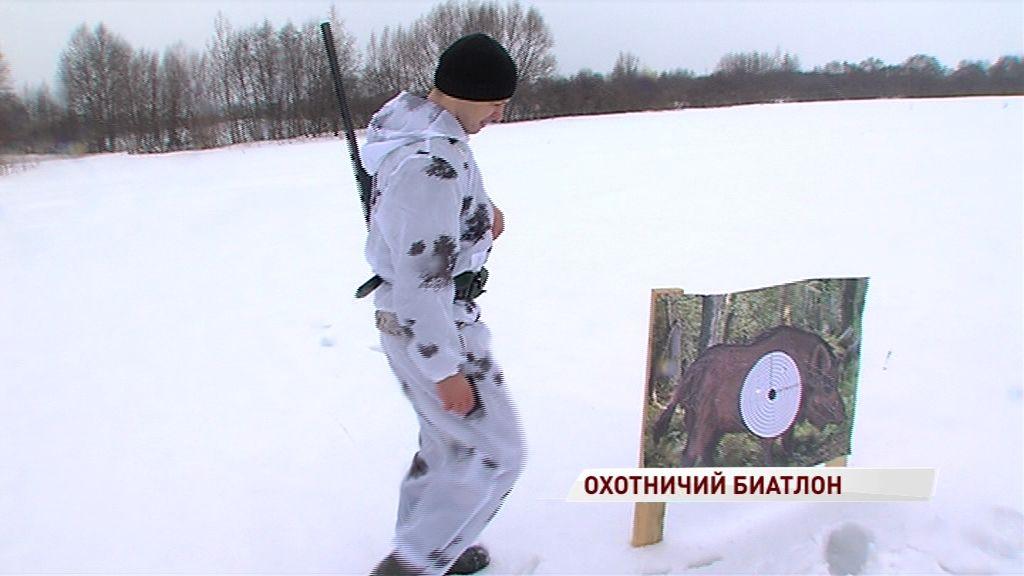 В регионе стартует чемпионат по охотничьему биатлону