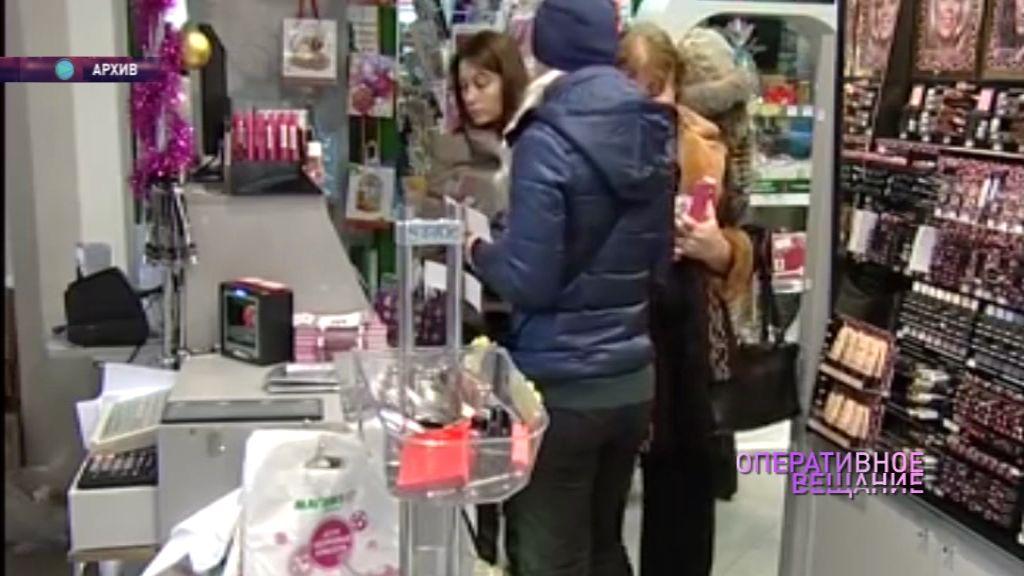 Ярославна украла из магазина четыре упаковки дорогого крема для рук
