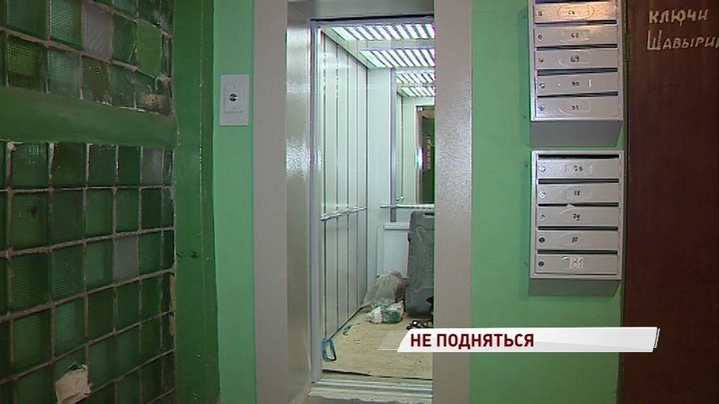 Пешком на 12-й этаж при готовом лифте: почему не запускают подъемник в одной из ярославских многоэтажек